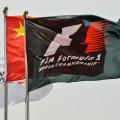 Formula One Arrives In Shanghai